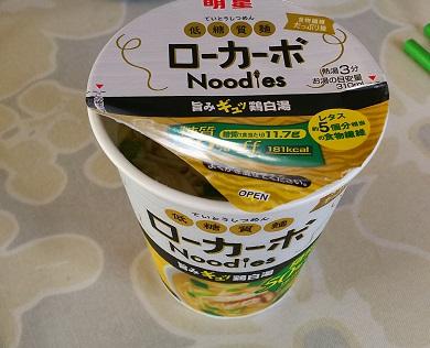 【2019年5月最新】低糖質カップ麺一覧表