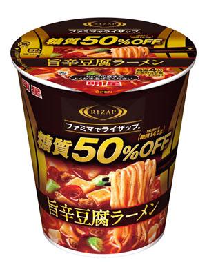 旨辛豆腐ラーメン