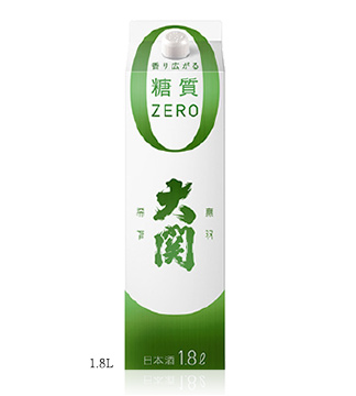 大関 糖質ZERO