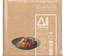 All -in PASTA
