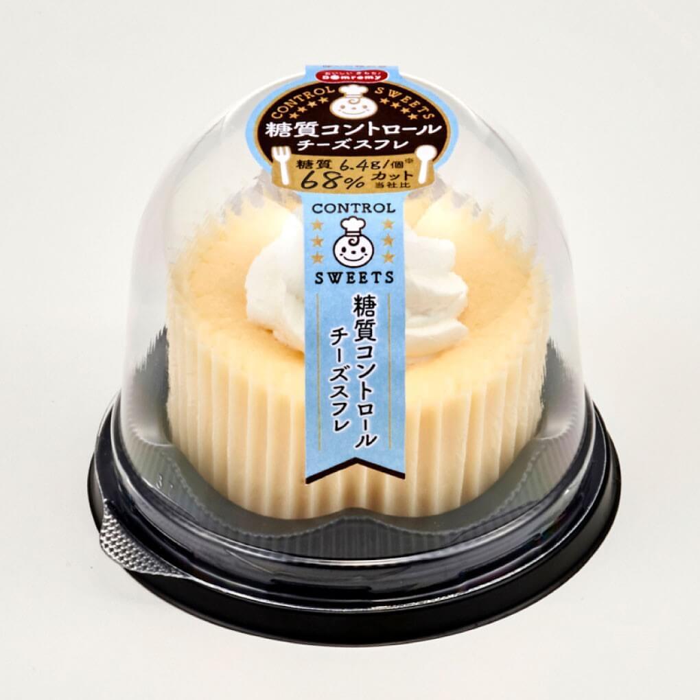 ドンレミー糖質コントロールのチーズスフレ
